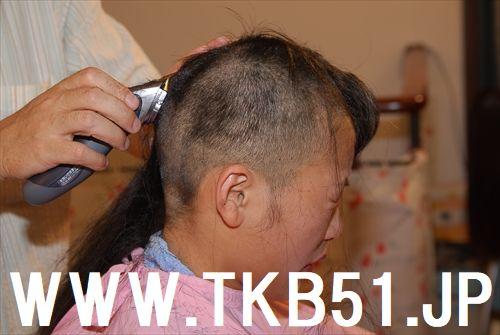 f:id:TKB51:20180211122228j:plain