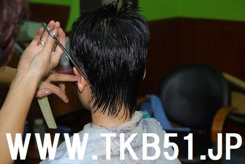 f:id:TKB51:20180212224023j:plain