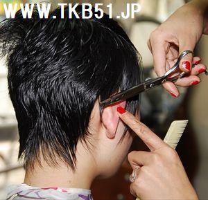 f:id:TKB51:20180616061652j:plain