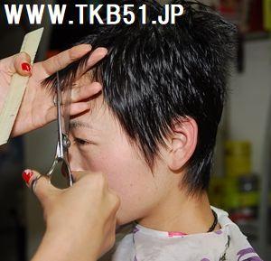 f:id:TKB51:20180616061711j:plain