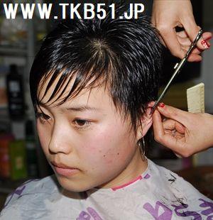 f:id:TKB51:20180616063127j:plain