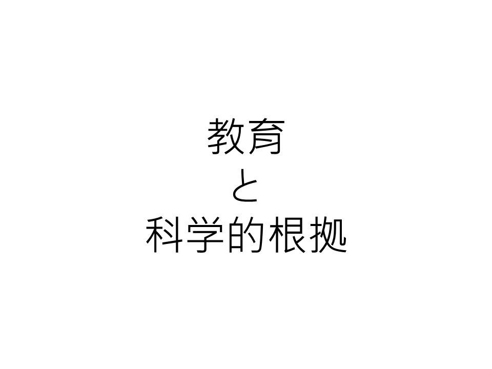f:id:TKC-i:20170109003756j:plain