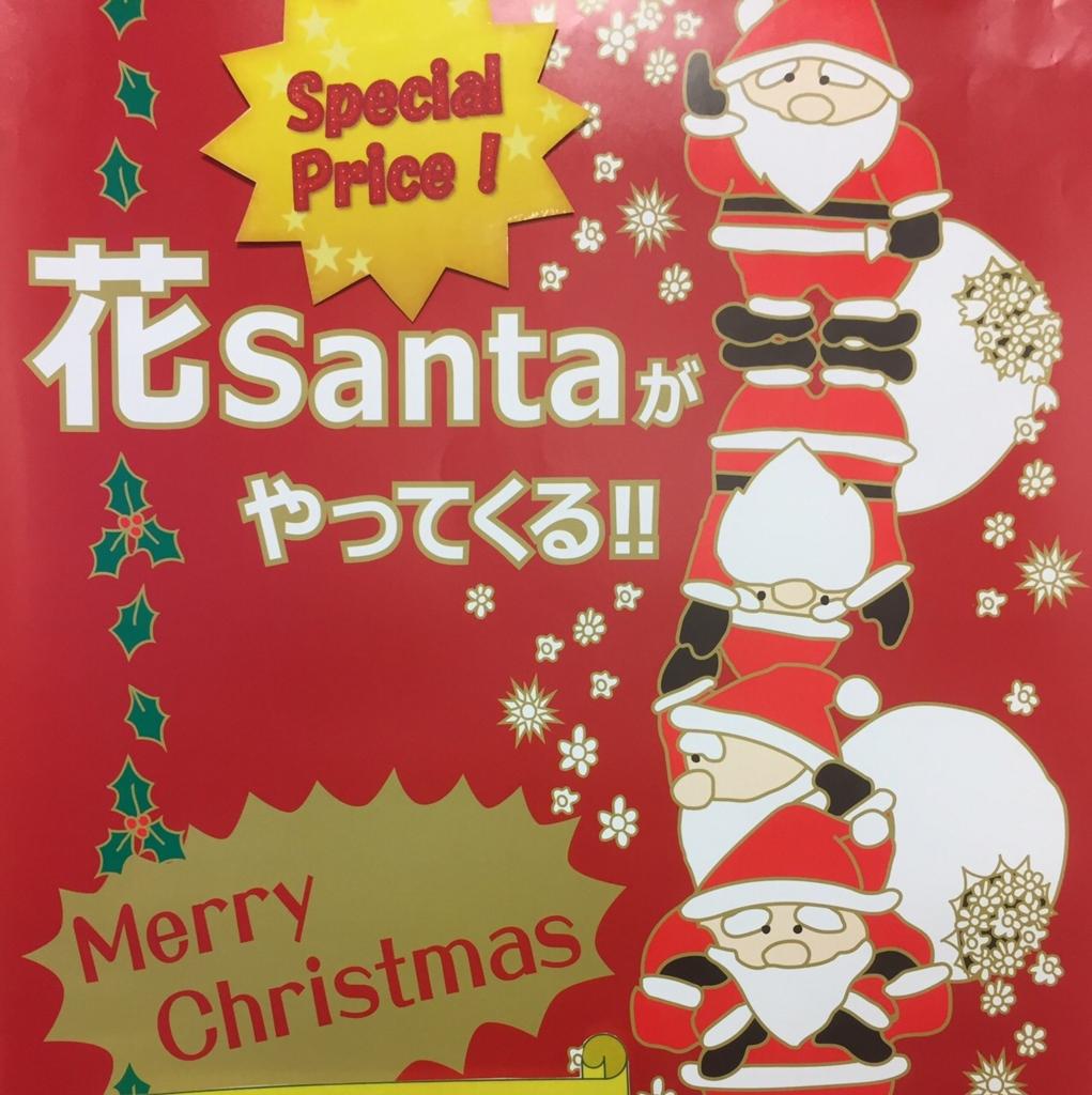 f:id:TKDSRM:20161121181341j:plain