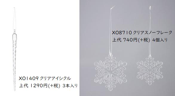 f:id:TKDSRM:20200826140044p:plain