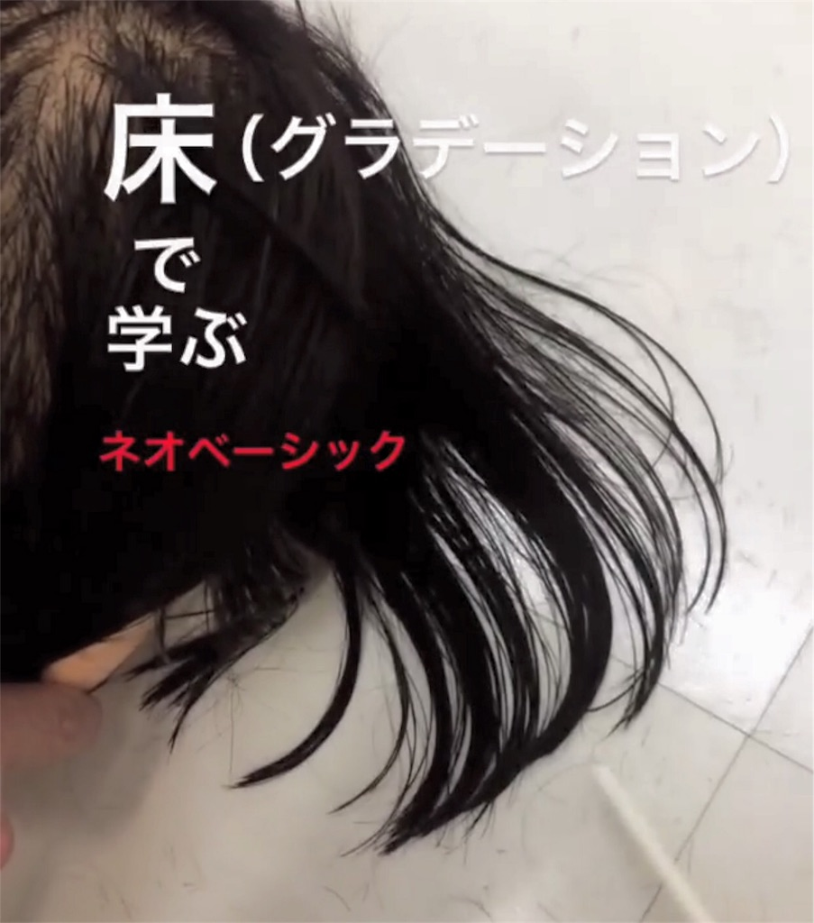 f:id:TKGtsukasa0530:20180308181538j:image