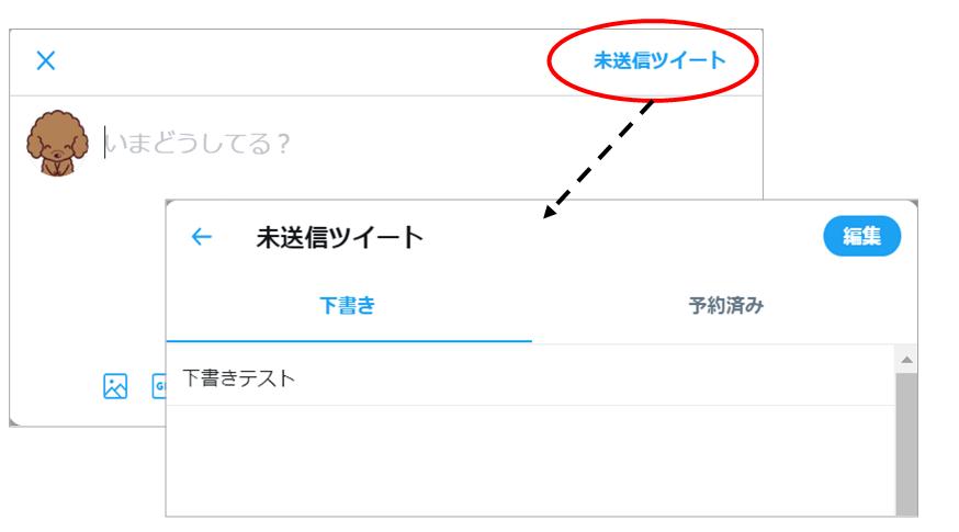 f:id:TKotamaru:20200603051345p:plain