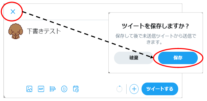 f:id:TKotamaru:20200603051451p:plain