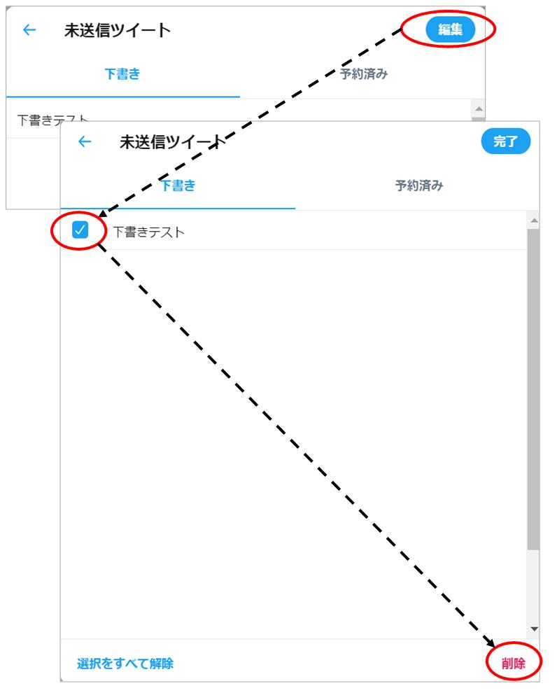f:id:TKotamaru:20200603051932p:plain