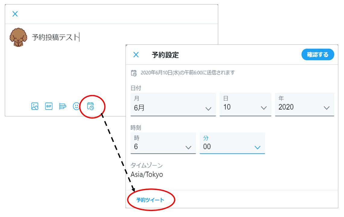 f:id:TKotamaru:20200603053256p:plain