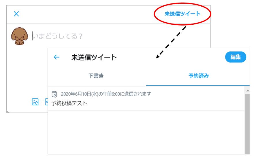 f:id:TKotamaru:20200603053354p:plain