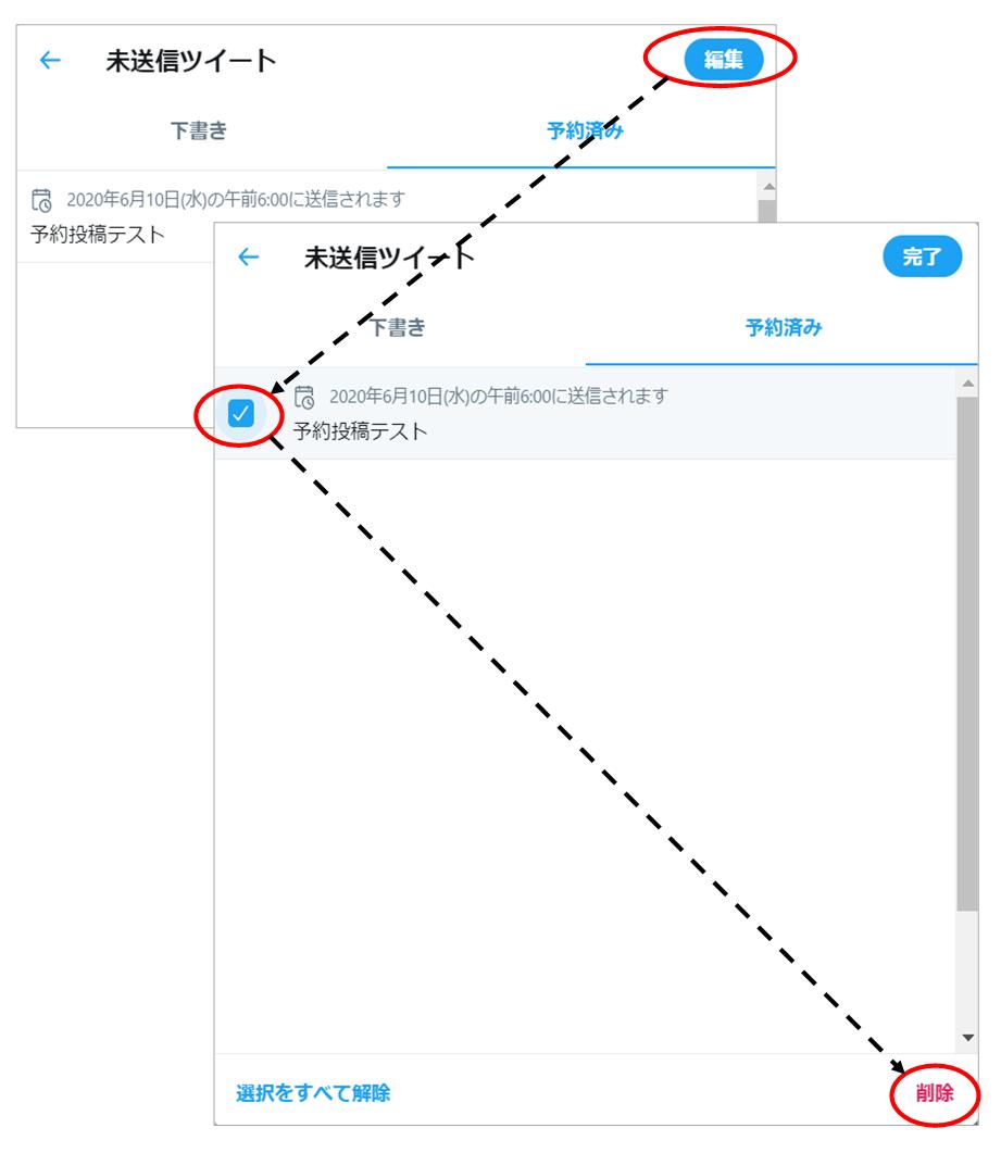 f:id:TKotamaru:20200603053432p:plain