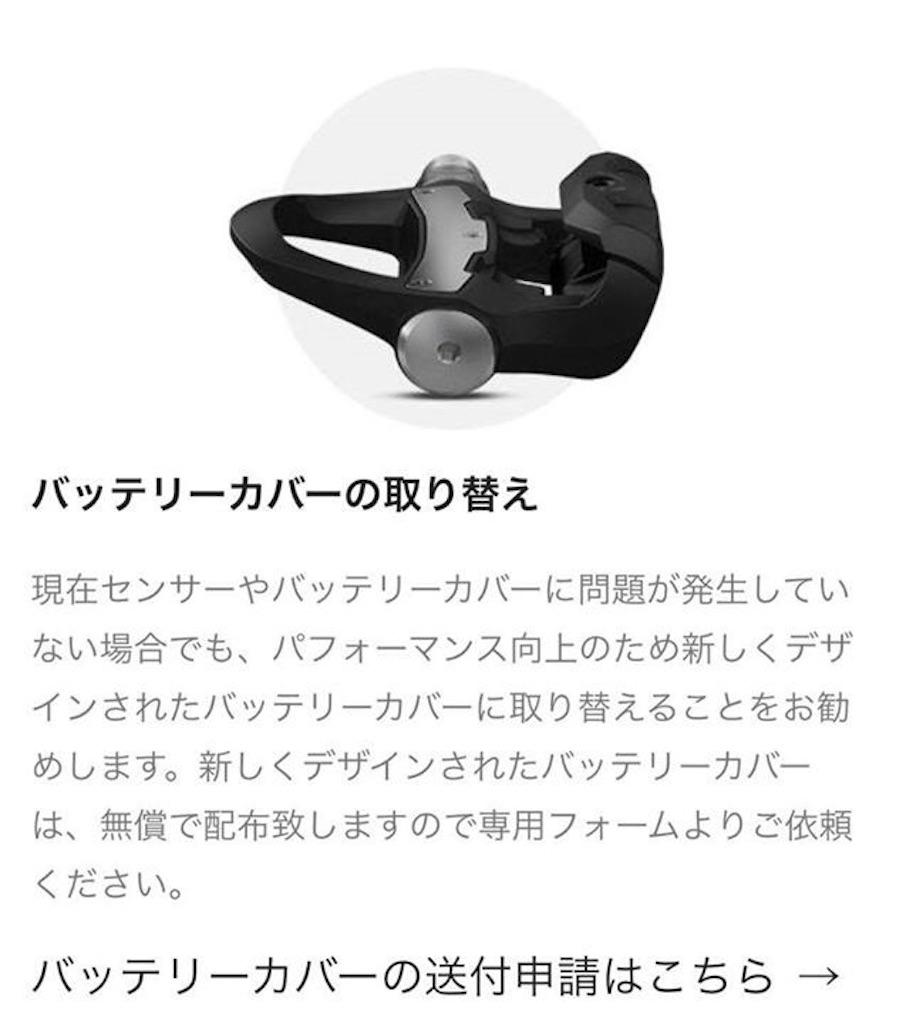 Garmin発表3