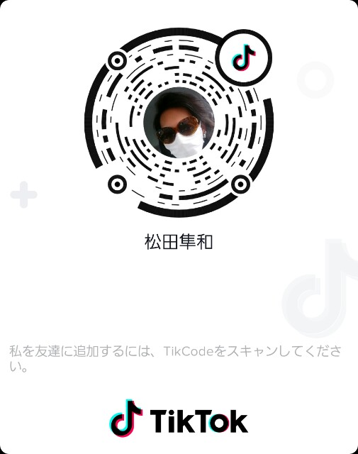 f:id:TM-net:20190712122009j:image
