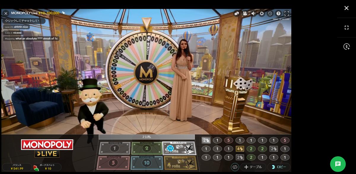 ライブカジノ モノポリー