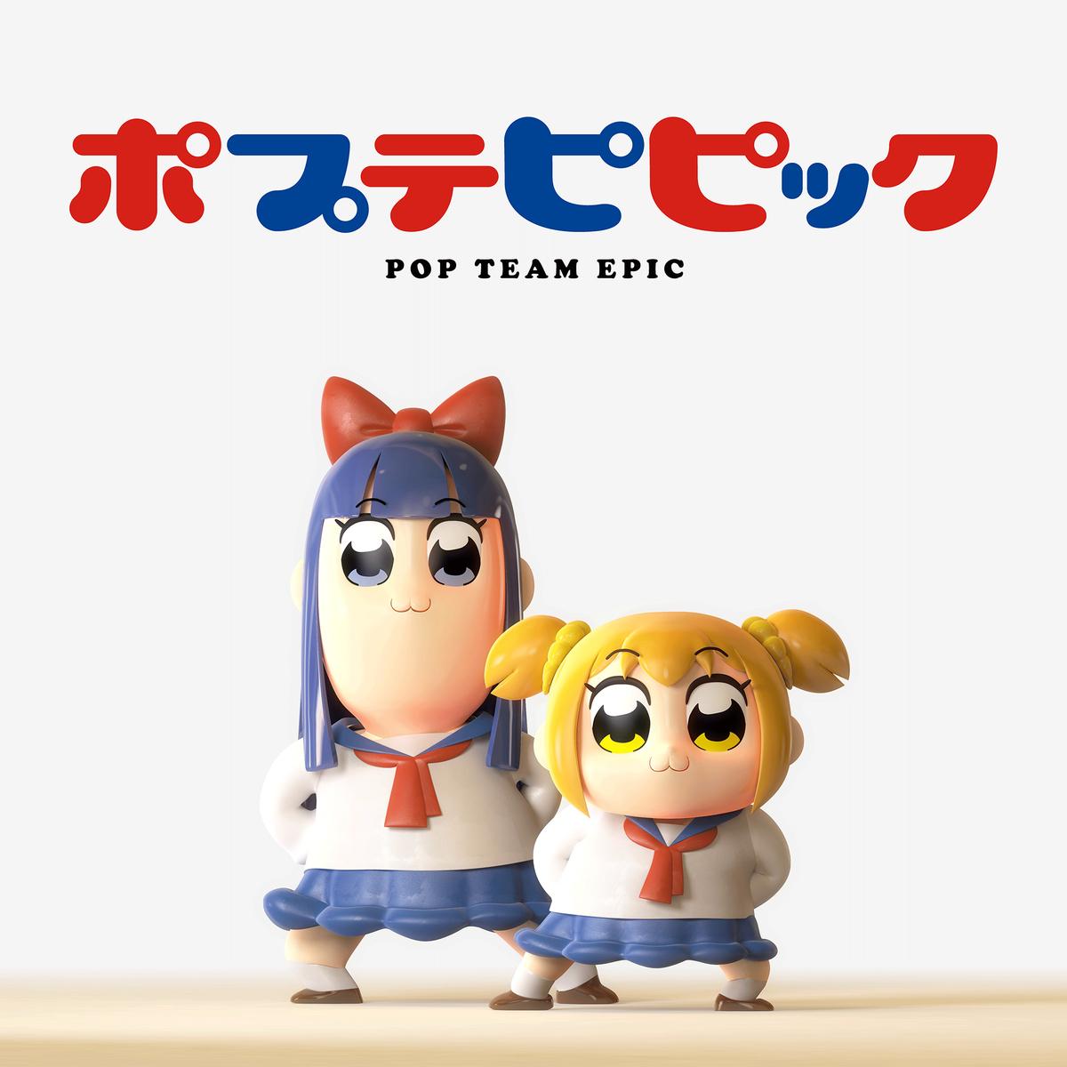 ポプテピピック 2019おすすめアニメ