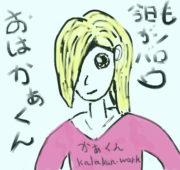 http://kalakun.work