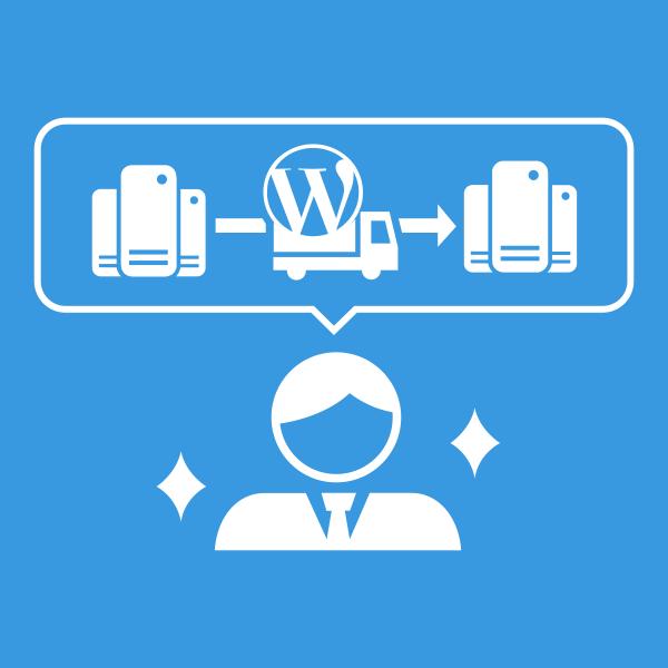 WordPress おすすめレンタルサーバー