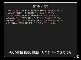 f:id:TM2501:20140526201724p:plain