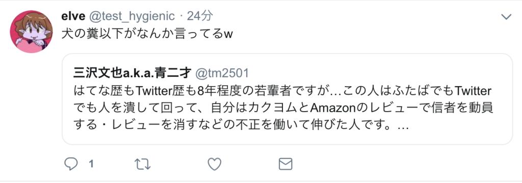 f:id:TM2501:20190125124459p:plain