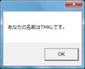 20110710084319