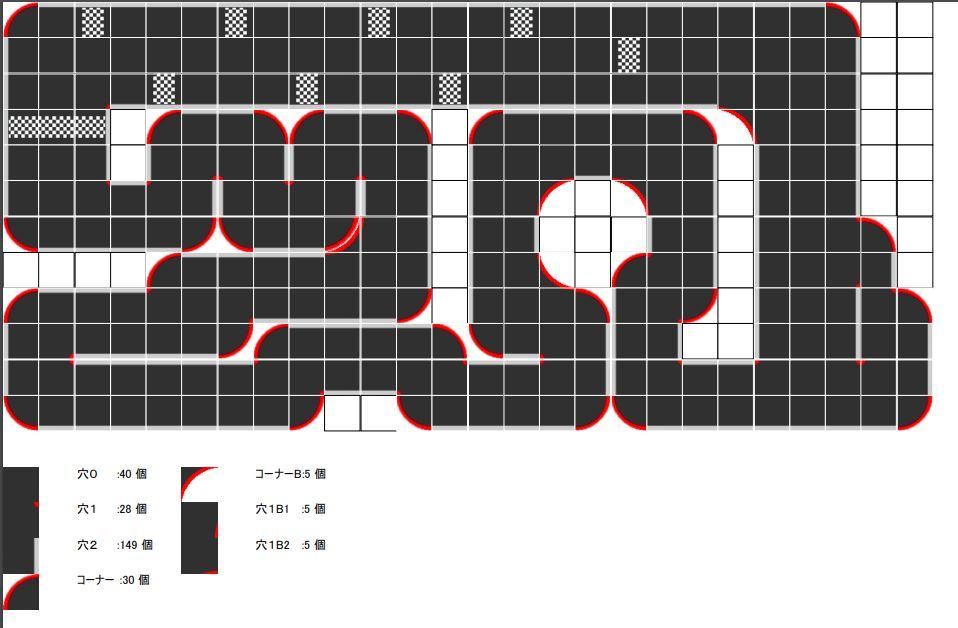 f:id:TMY_TL-01:20200201075951j:plain