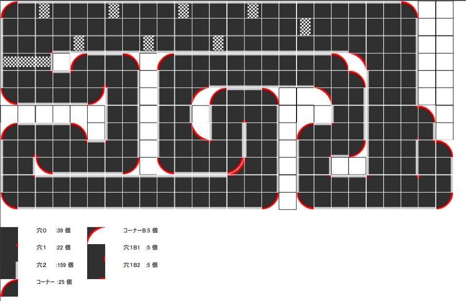 f:id:TMY_TL-01:20200201080029j:plain