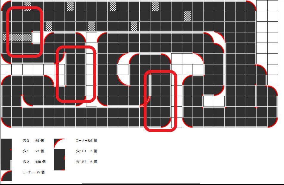 f:id:TMY_TL-01:20200203052433j:plain