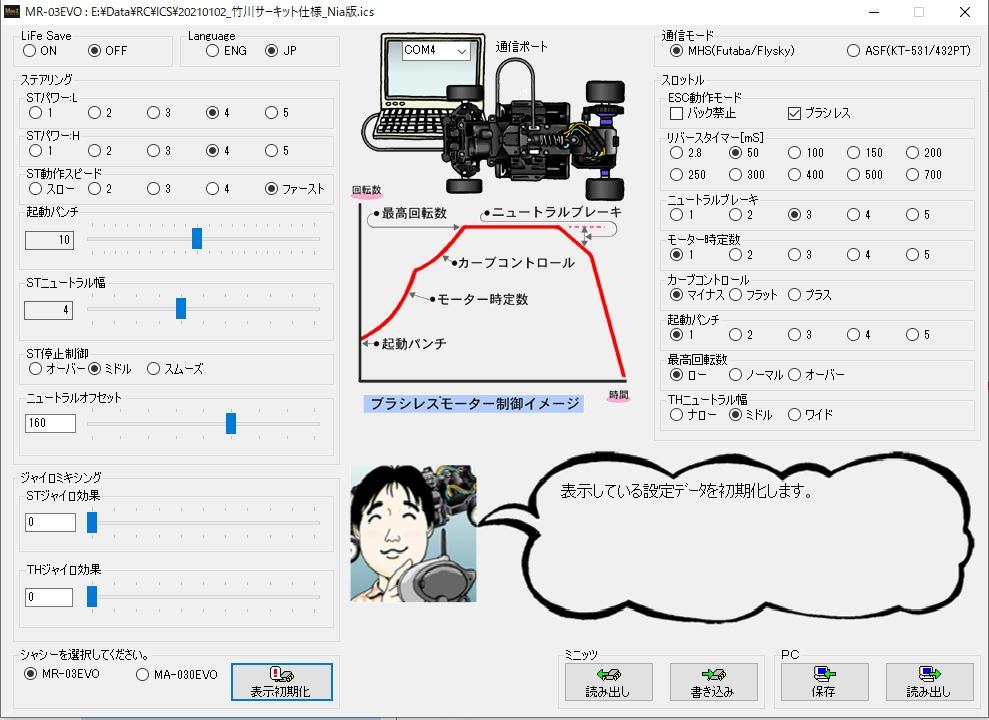 f:id:TMY_TL-01:20210102003125j:plain