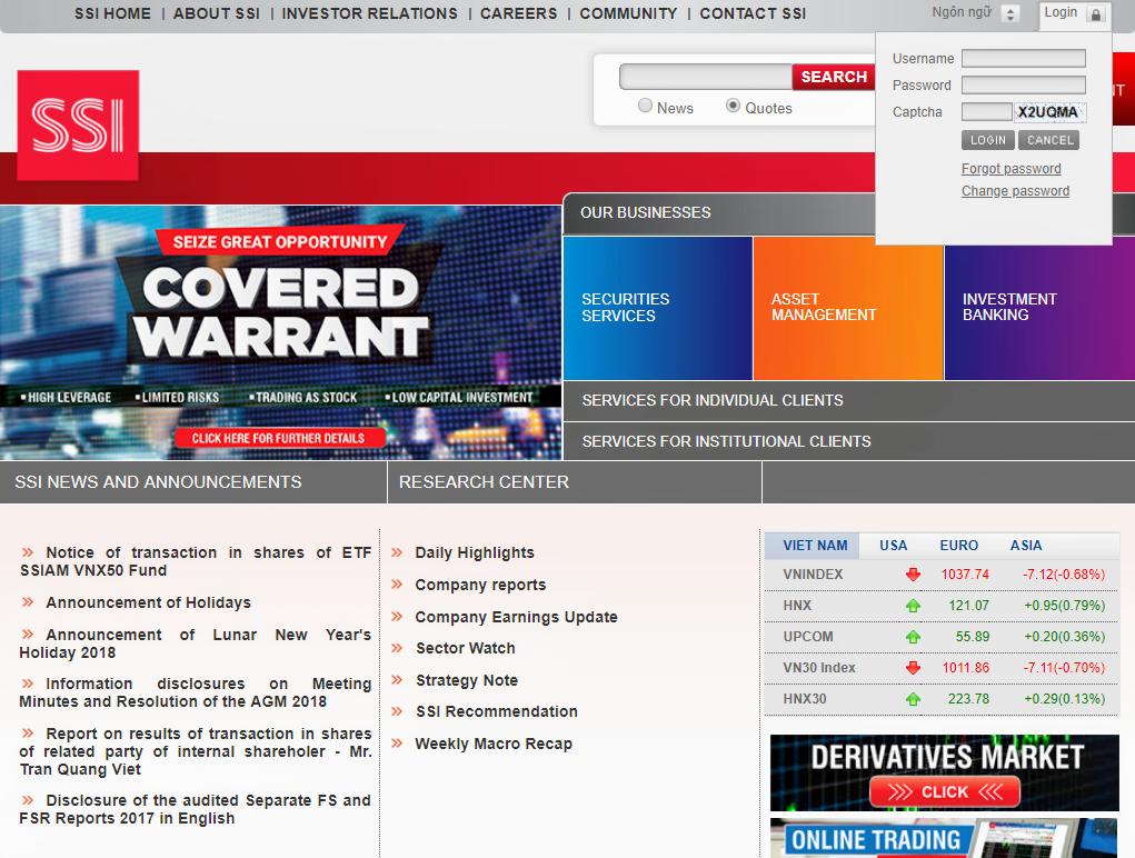 サイゴン証券のリサーチセンターログイン画面