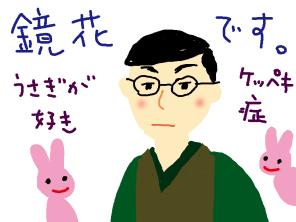f:id:TODAWARA:20190618173642j:plain