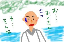f:id:TODAWARA:20190618175515j:plain