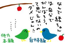 f:id:TODAWARA:20191012060837j:plain