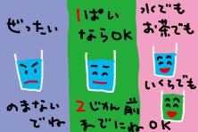 f:id:TODAWARA:20191016165716j:plain