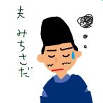 f:id:TODAWARA:20191018175144j:plain