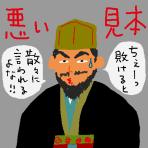 f:id:TODAWARA:20191201121139j:plain