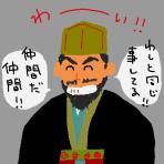 f:id:TODAWARA:20191201121737j:plain