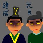f:id:TODAWARA:20191201152803j:plain