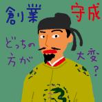 f:id:TODAWARA:20191201165407j:plain