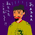 f:id:TODAWARA:20191201170206j:plain