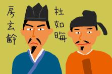 f:id:TODAWARA:20191202133403j:plain