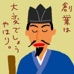 f:id:TODAWARA:20191202150348j:plain