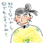 f:id:TODAWARA:20191202151447j:plain