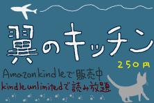 f:id:TODAWARA:20200130201810j:plain