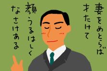 f:id:TODAWARA:20200209102606j:plain