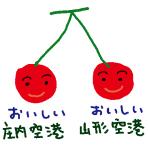 f:id:TODAWARA:20200217130027j:plain