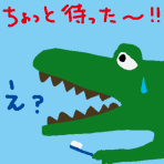 f:id:TODAWARA:20200219123956j:plain