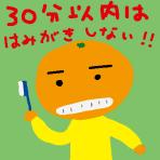 f:id:TODAWARA:20200219125609j:plain