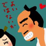 f:id:TODAWARA:20200221150653j:plain