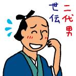 f:id:TODAWARA:20200221152533j:plain