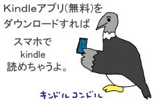 f:id:TODAWARA:20200719163007j:plain